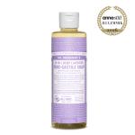 Dr.-Bronners-Lavender-236-ml